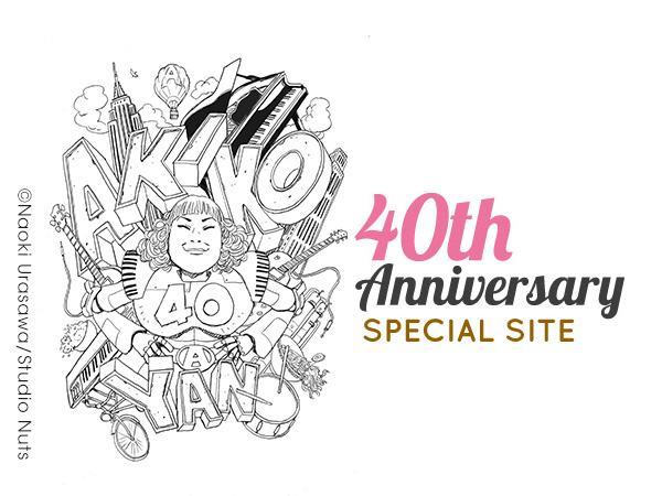 40th Anniversary SPECIAL SITE