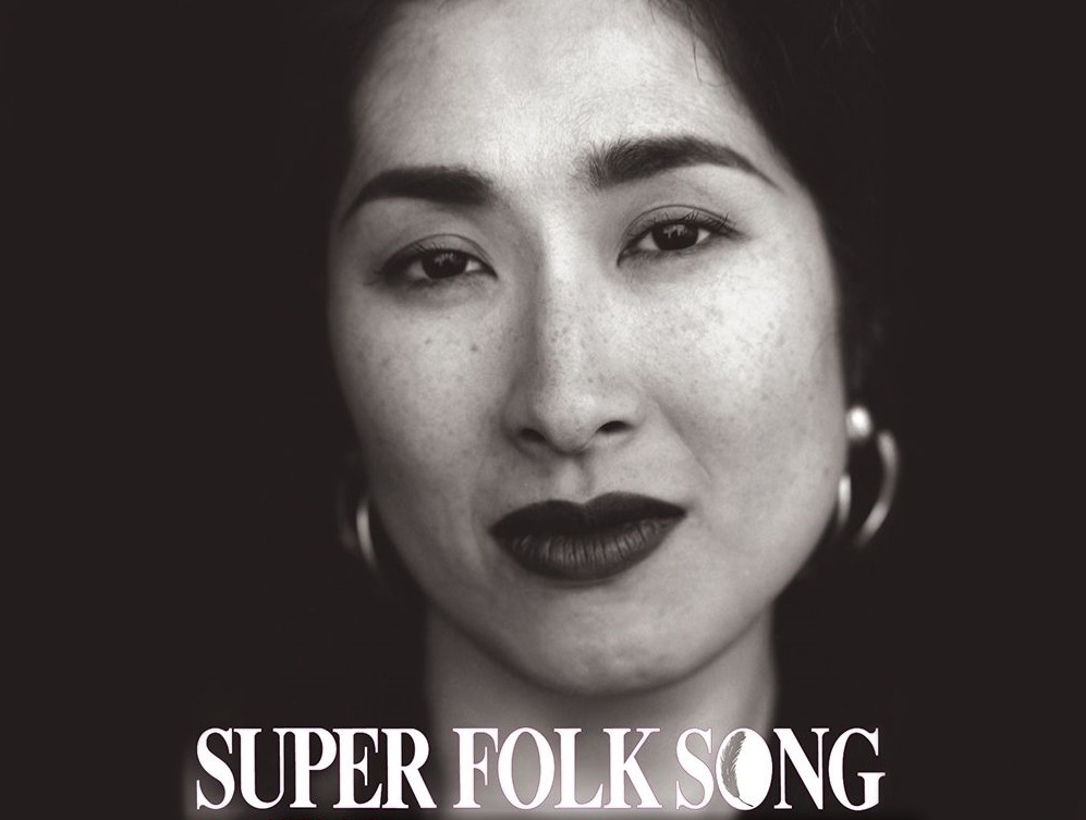 SUPER FOLK SONG
