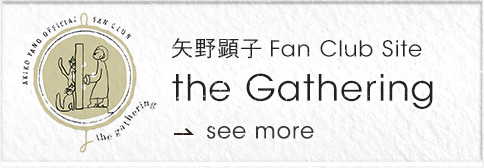 矢野顕子 Fac Club Site the Gathering